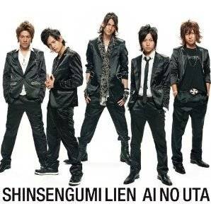Ai No Uta [CD+DVD Limited Edition]