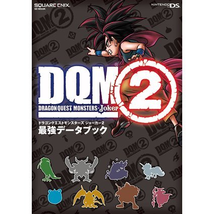 Dragon Quest Monsters Joker 2 Powerful Data Book