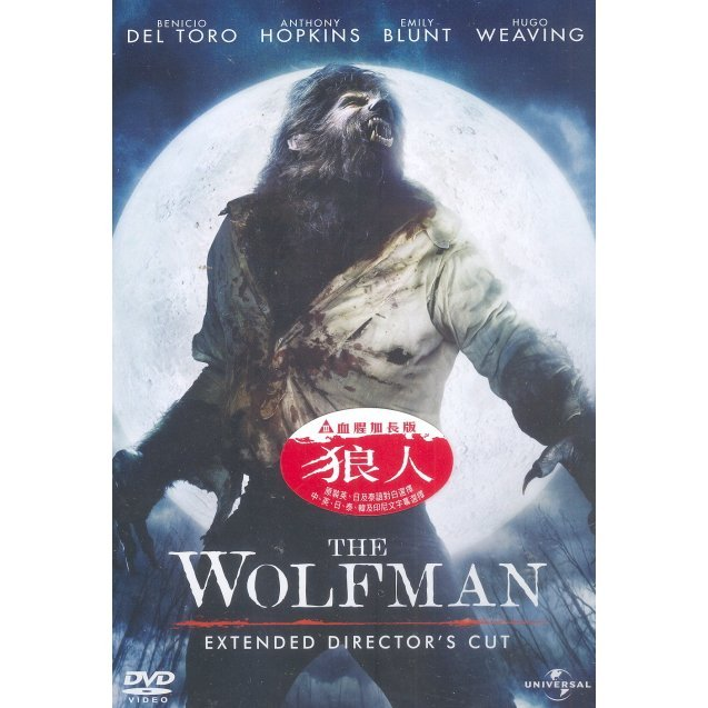 The Wolfman [Extended Director's Cut]
