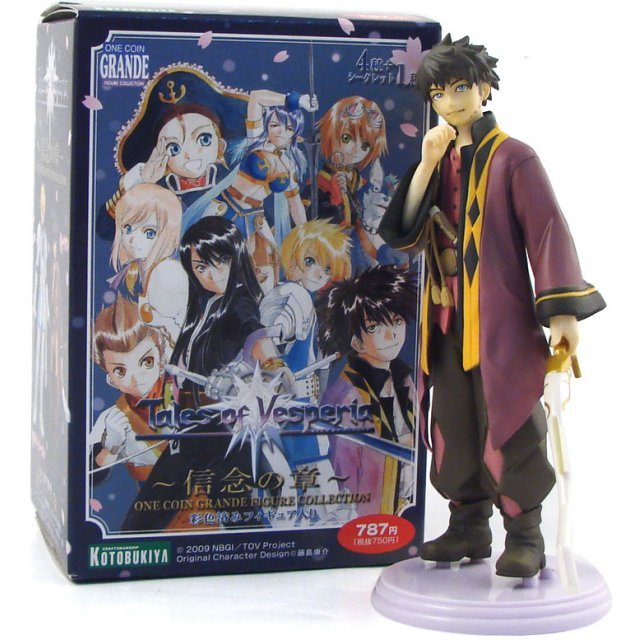 One Coin Grande Tales of Vesperia Pre-Painted Trading Figure: Chapter of Belief
