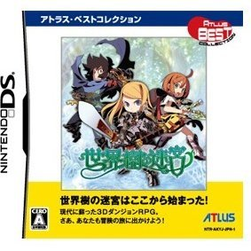 Sekaiju no Meikyuu / Etrian Odyssey (Atlus Best Collection)