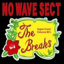 The Breaks - Volume 80s