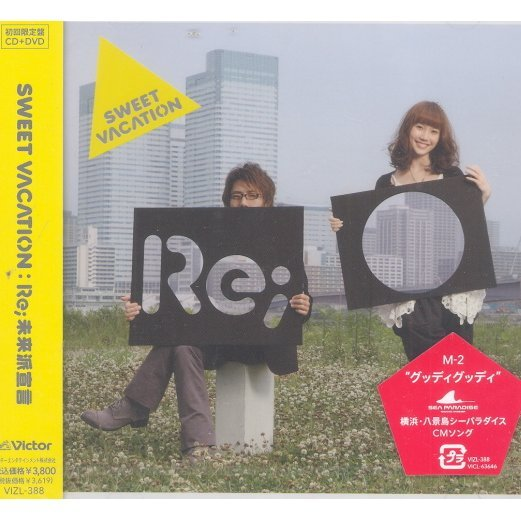 Re Miraiha Sengen [CD+DVD Limited Edition]