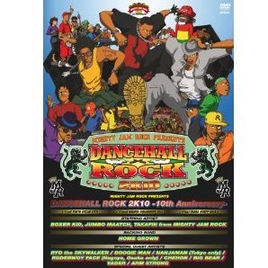 Dancehall Rock 2K10 - 10th Anniversary