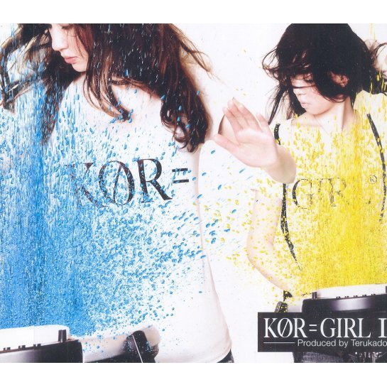 Kor Girl 1 [Mini LP]