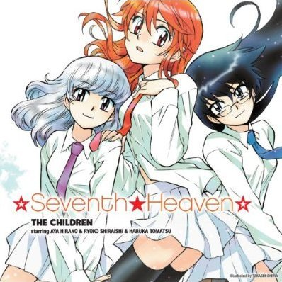 Seventh Heaven / Out Of Control (OVA Zettai Karen Children Theme)
