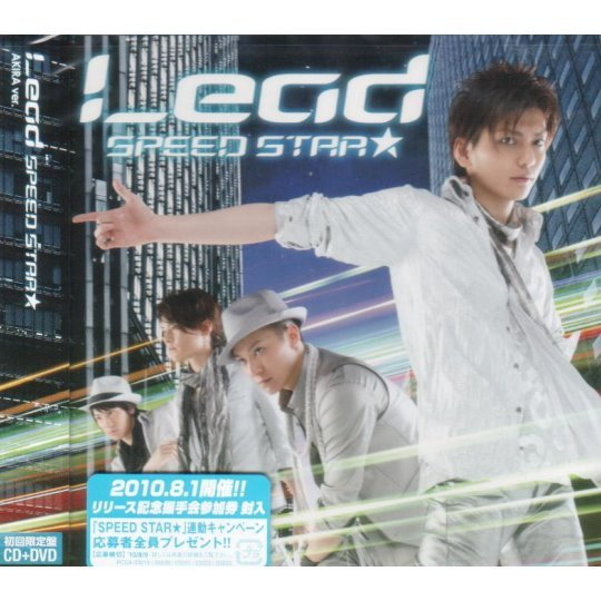 Speed Star - Akira Ver. [CD+DVD Limited Edition]