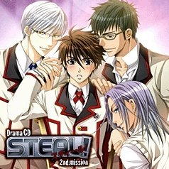 Steal 2nd Mission Drama CD