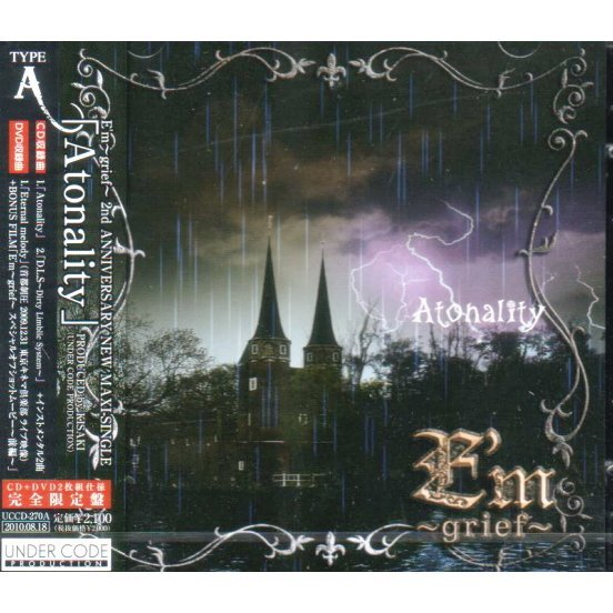 Atonality [CD+DVD Limited Edition Type A]