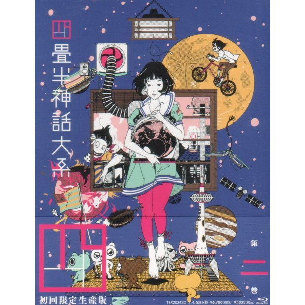 The Tatami Galaxy Vol.2 [Limited Edition]