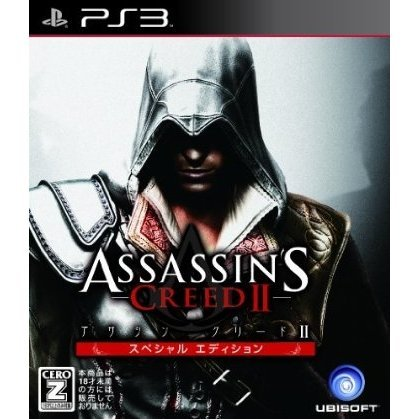 Assassin's Creed II: Special Edition