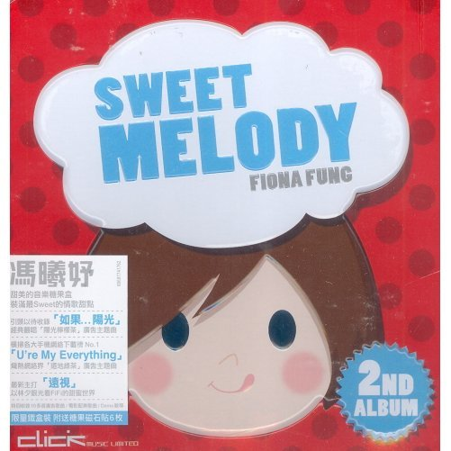 Sweet Melody [Metal Case Limited Edition]