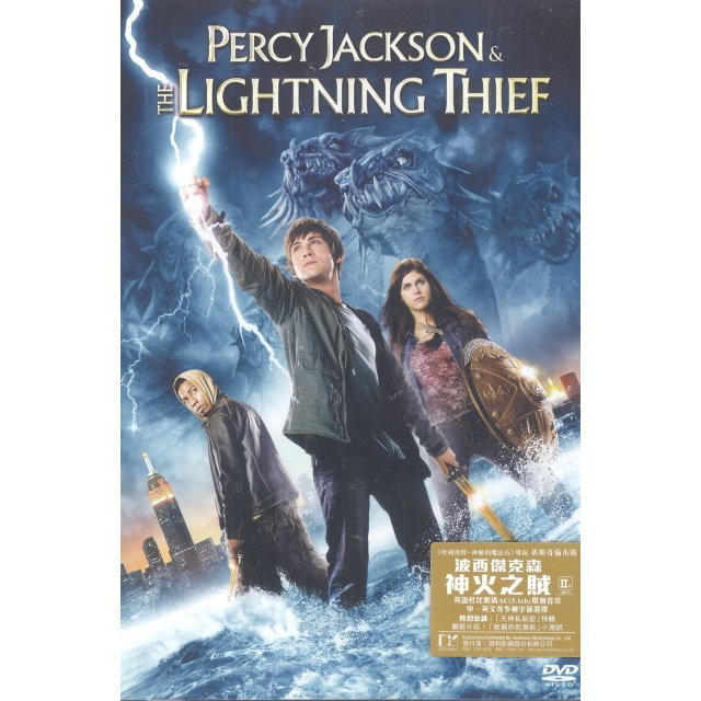 Percy Jackson and Tthe Lightning Thief