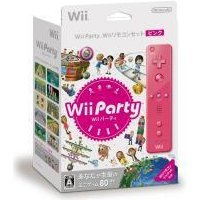 Wii Party Set [w/ Pink Wiimote]