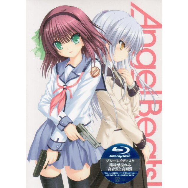Angel Beats Vol.1 [Blu-ray+CD Limited Edition]