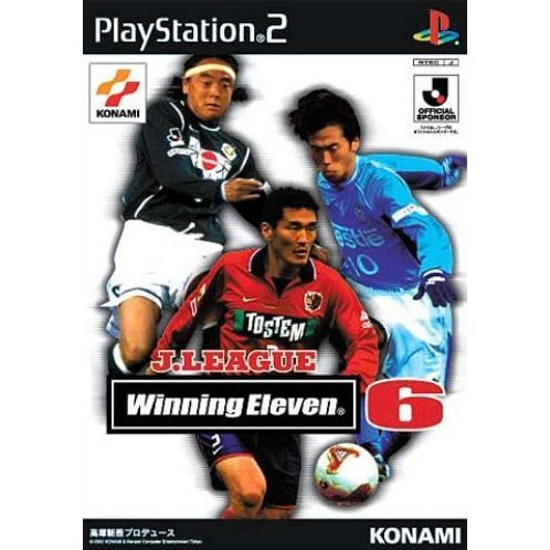 Winning Eleven 6: J. League