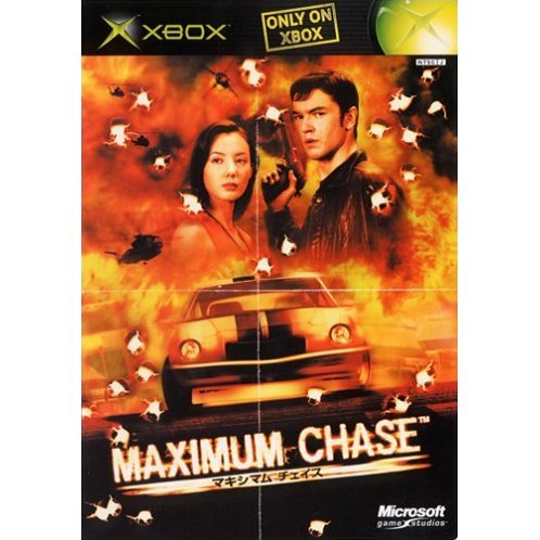 Maximum Chase