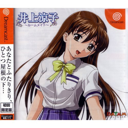 Inoue Ryouko: Roommate [Limited Edition]