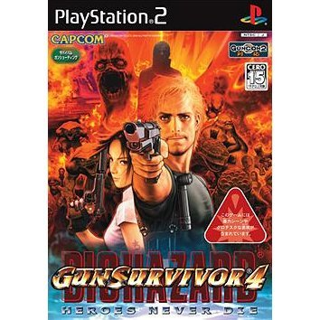 Gun Survivor 4: Biohazard - Heroes Never Die
