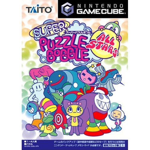 Super Puzzle Bobble All Stars