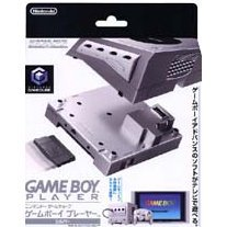 Game Cube Game Boy Player - Silver/Platinum