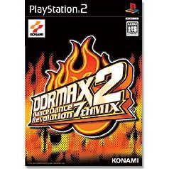DDRMAX2 Dance Dance Revolution 7th Mix