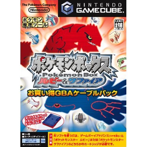 Pokemon box ruby amp sapphire for gamecube gc