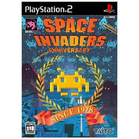 Space Invaders Anniversary