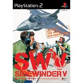 Sidewinder V [Limited Edition]