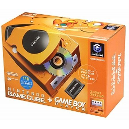 Game Cube + Game Boy Player Enjoyment Plus Pack - Spice Orange