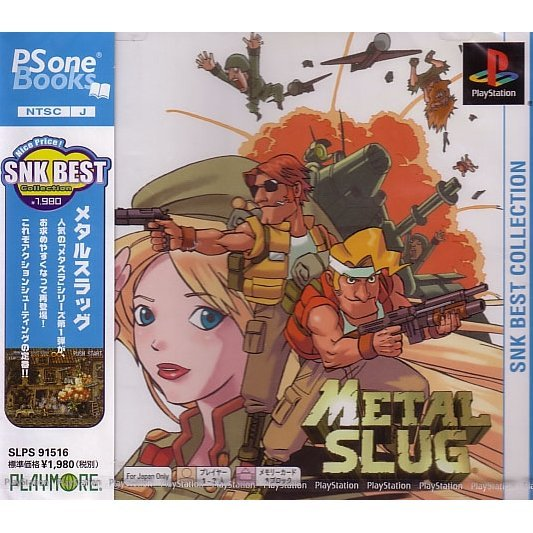Metal Slug (PSOne Books)