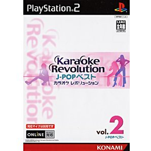 Karaoke Revolution ~ J Pop Best Vol. 2