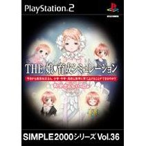 Simple 2000 Series Vol. 36: The Musume Ikusei Simulation - Otousan to Issho