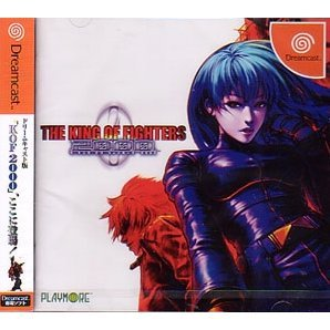 The King of Fighters 2000 (DreKore series)