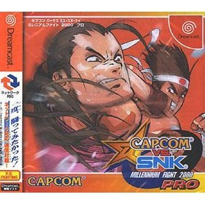 Capcom vs. SNK: Millennium Fight 2000 Pro (DreKore series)