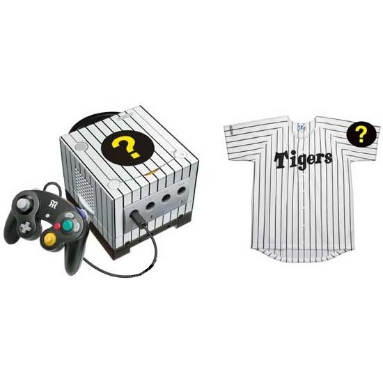 Game Cube Console - Hanshin Tigers 2003 Enjoyment Pack Plus Limited Edition