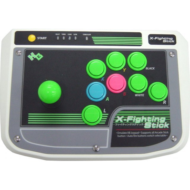 X-Fighting Stick
