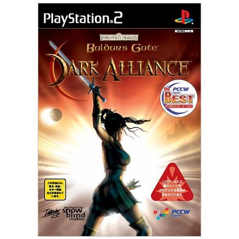Baldur's Gate: Dark Alliance (PCCW The Best)