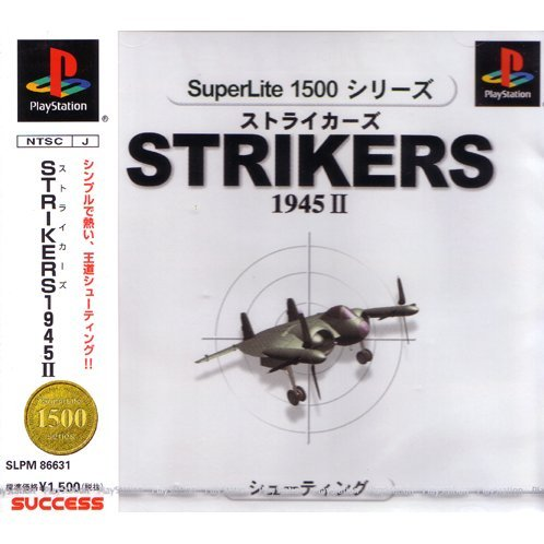 SuperLite 1500: Strikers 1945 II
