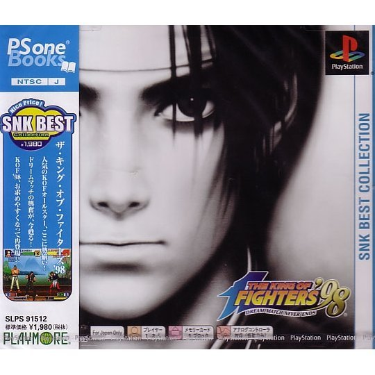 The King of Fighters '98 (PSOne Books)