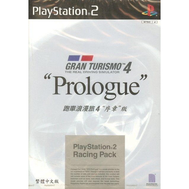 Gran Turismo 4 Prologue (Chinese Version)