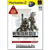Metal Gear Solid 2: Substance (PlayStation2 the Best)