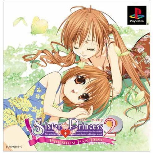 Sister Princess 2 Premium Fan Disc