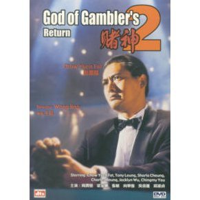 God of Gambler's Return (dts)