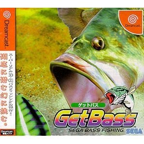 Get Bass: Sega Bass Fishing