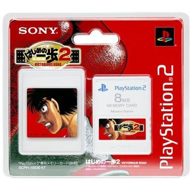 Memory Card 8MB Premium Series - Hajime no Ippo 2: Victorious Road