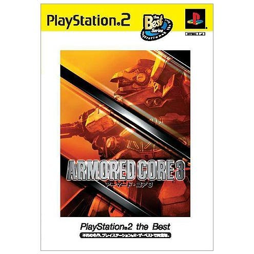 Armored Core 3 (PlayStation2 the Best)