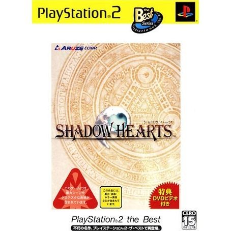 Shadow Hearts (PlayStation2 the Best)
