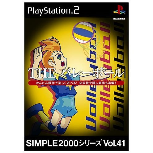 Simple 2000 Series Vol. 41: The Volleyball