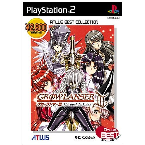 Growlanser III (Atlus Best Collection)